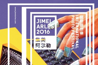 Jimei x Arles International Photo Festival  China 2016