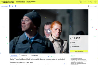 Crowdfunding 106% Succesfull
